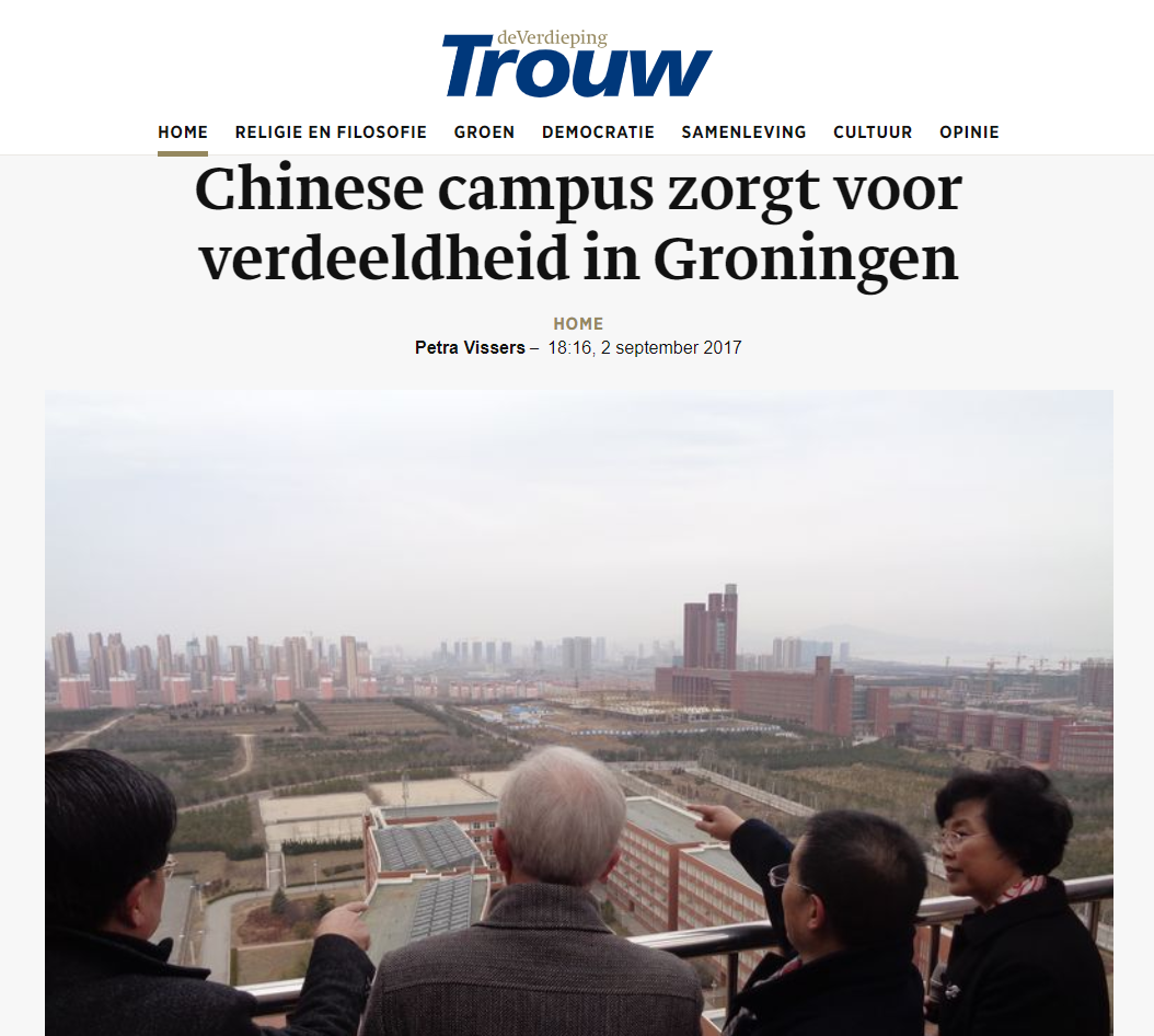 trouw_chinese_campus.png